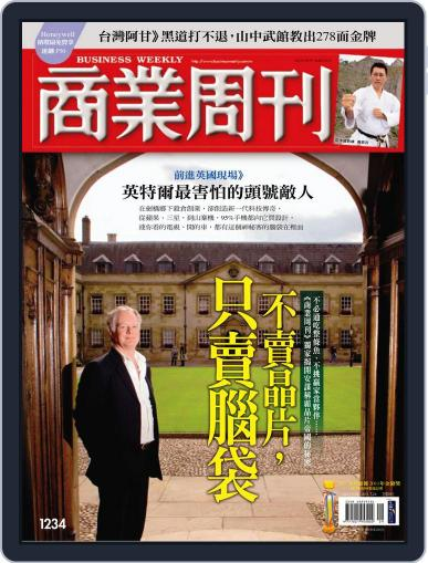 Business Weekly 商業周刊 July 13th, 2011 Digital Back Issue Cover