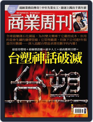 Business Weekly 商業周刊 (Digital) August 3rd, 2011 Issue Cover