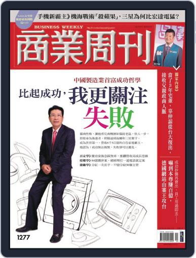 Business Weekly 商業周刊 (Digital) May 9th, 2012 Issue Cover