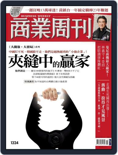 Business Weekly 商業周刊 (Digital) April 3rd, 2013 Issue Cover