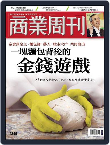 Business Weekly 商業周刊 (Digital) August 28th, 2013 Issue Cover