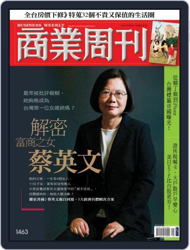 Business Weekly 商業周刊 (Digital) November 25th, 2015 Issue Cover