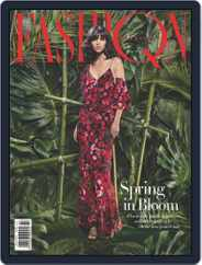 Fashion Quarterly (Digital) Subscription August 1st, 2016 Issue