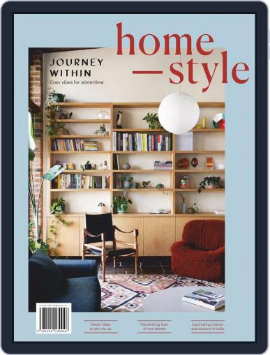 homestyle June 1st, 2019 Digital Back Issue Cover