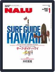 NALU (Digital) Subscription January 22nd, 2017 Issue