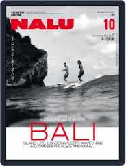 NALU (Digital) Subscription September 17th, 2017 Issue