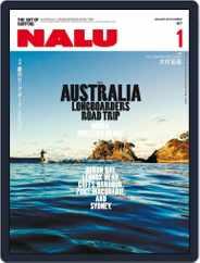 NALU (Digital) Subscription December 14th, 2017 Issue
