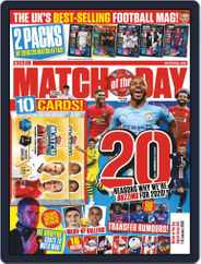 Match Of The Day (Digital) Subscription January 7th, 2020 Issue