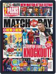 Match Of The Day (Digital) Subscription February 18th, 2020 Issue