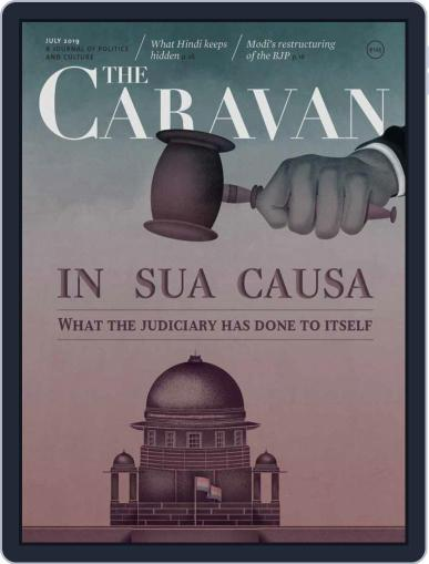 The Caravan July 1st, 2019 Digital Back Issue Cover