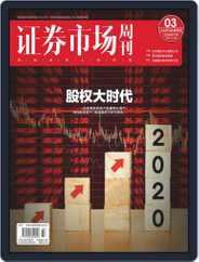 Capital Week 證券市場週刊 (Digital) Subscription January 10th, 2020 Issue