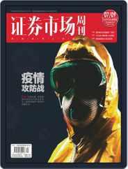 Capital Week 證券市場週刊 (Digital) Subscription February 10th, 2020 Issue