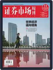 Capital Week 證券市場週刊 (Digital) Subscription February 14th, 2020 Issue