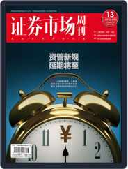 Capital Week 證券市場週刊 (Digital) Subscription February 24th, 2020 Issue