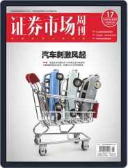 Capital Week 證券市場週刊 (Digital) Subscription March 6th, 2020 Issue