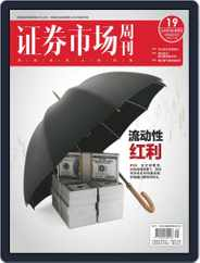 Capital Week 證券市場週刊 (Digital) Subscription March 13th, 2020 Issue