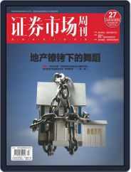 Capital Week 證券市場週刊 (Digital) Subscription April 10th, 2020 Issue