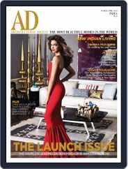 Architectural Digest India (Digital) Subscription March 14th, 2012 Issue