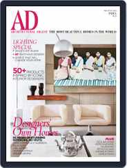 Architectural Digest India (Digital) Subscription May 16th, 2012 Issue
