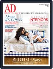 Architectural Digest India (Digital) Subscription September 5th, 2012 Issue