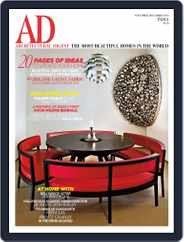 Architectural Digest India (Digital) Subscription November 5th, 2012 Issue