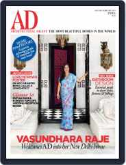Architectural Digest India (Digital) Subscription January 3rd, 2013 Issue