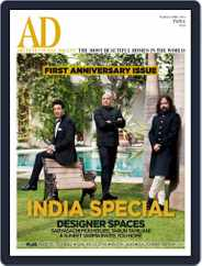 Architectural Digest India (Digital) Subscription March 8th, 2013 Issue