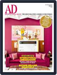 Architectural Digest India (Digital) Subscription July 3rd, 2013 Issue