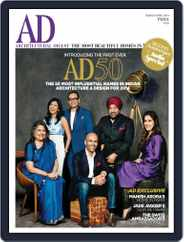 Architectural Digest India (Digital) Subscription March 10th, 2014 Issue