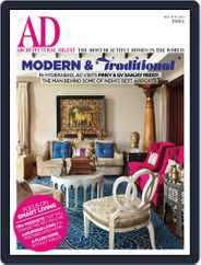 Architectural Digest India (Digital) Subscription May 5th, 2014 Issue