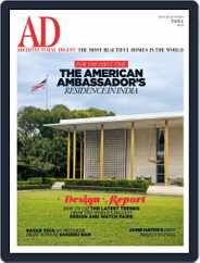 Architectural Digest India (Digital) Subscription July 4th, 2014 Issue