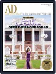 Architectural Digest India (Digital) Subscription September 4th, 2014 Issue