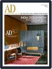 Architectural Digest India (Digital) Subscription March 1st, 2017 Issue