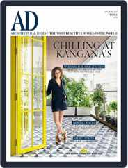 Architectural Digest India (Digital) Subscription May 1st, 2017 Issue