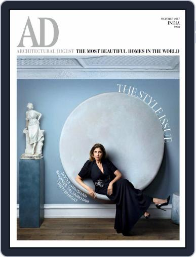 Architectural Digest India (Digital) October 1st, 2017 Issue Cover