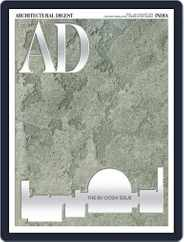 Architectural Digest India (Digital) Subscription July 1st, 2018 Issue