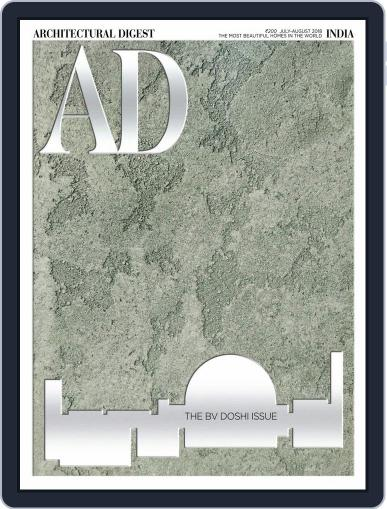 Architectural Digest India (Digital) July 1st, 2018 Issue Cover