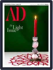 Architectural Digest India (Digital) Subscription October 1st, 2018 Issue