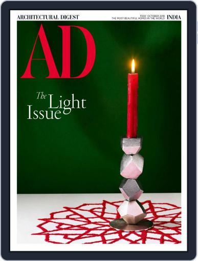 Architectural Digest India (Digital) October 1st, 2018 Issue Cover