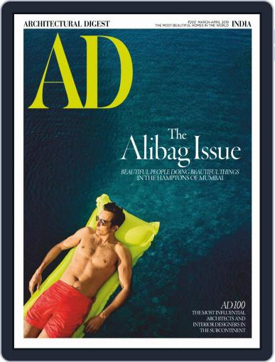 Architectural Digest India (Digital) March 1st, 2019 Issue Cover