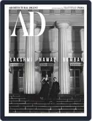 Architectural Digest India (Digital) Subscription September 1st, 2019 Issue