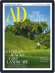 Architectural Digest India (Digital) Subscription January 1st, 2020 Issue