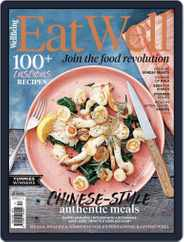 Eat Well (Digital) Subscription May 10th, 2017 Issue