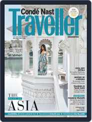 Conde Nast Traveller India (Digital) Subscription August 1st, 2019 Issue