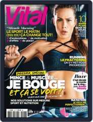 Vital (Digital) Subscription January 1st, 2017 Issue