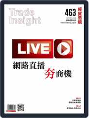 Trade Insight Biweekly 經貿透視雙周刊 (Digital) Subscription March 15th, 2017 Issue