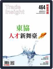 Trade Insight Biweekly 經貿透視雙周刊 (Digital) Subscription March 29th, 2017 Issue