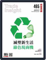 Trade Insight Biweekly 經貿透視雙周刊 (Digital) Subscription April 27th, 2017 Issue