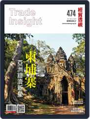 Trade Insight Biweekly 經貿透視雙周刊 (Digital) Subscription August 16th, 2017 Issue