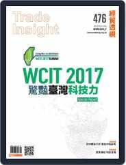Trade Insight Biweekly 經貿透視雙周刊 (Digital) Subscription September 13th, 2017 Issue